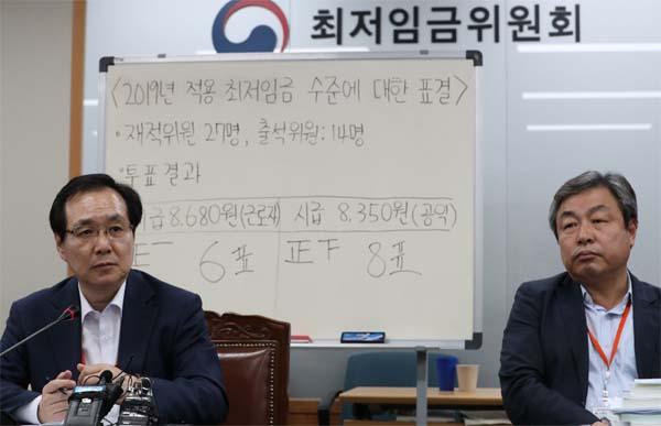 23면-최저임금위원회 공익위원들.jpg