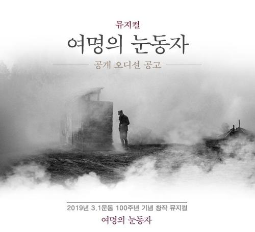 ▲ [수키컴퍼니 제공]