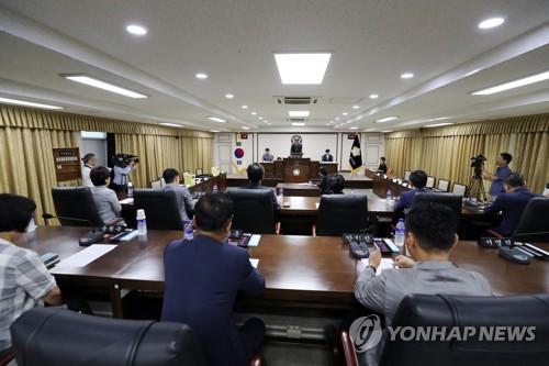 대전중구의회.jpg