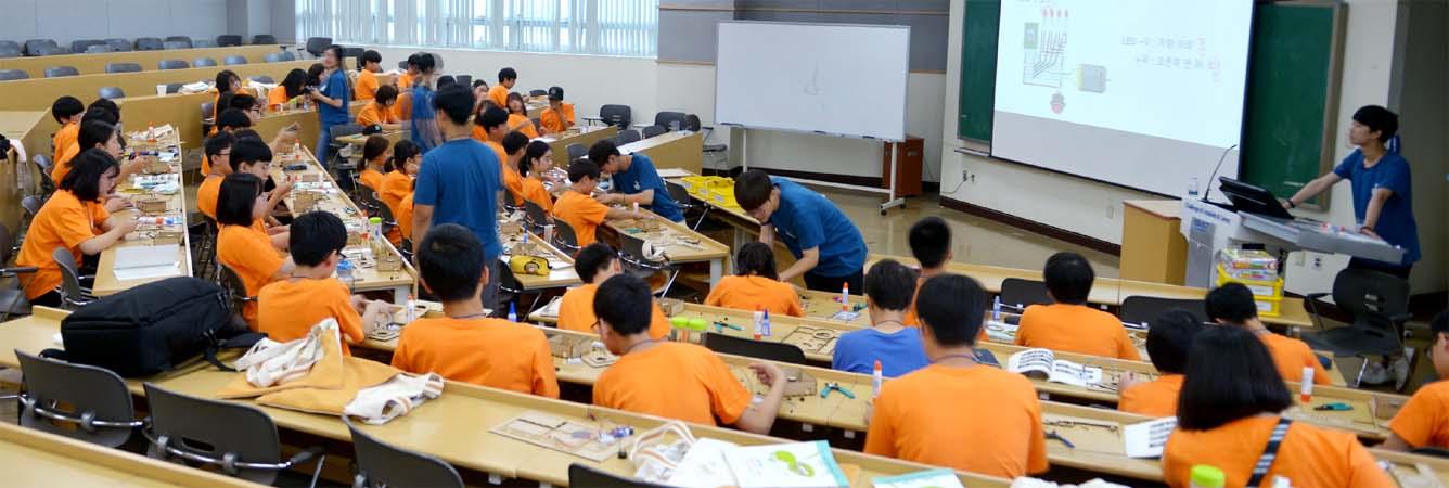 9면-카이스트과학캠프4.jpg