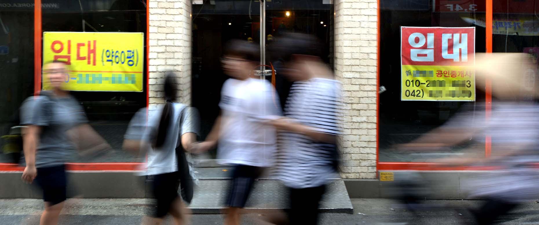 소리없이 사라지는 가게들…대전 '위기의 자영업자'