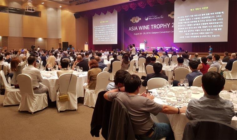 아시아 최대 규모 '대전 아시아 와인트로피' 개막
