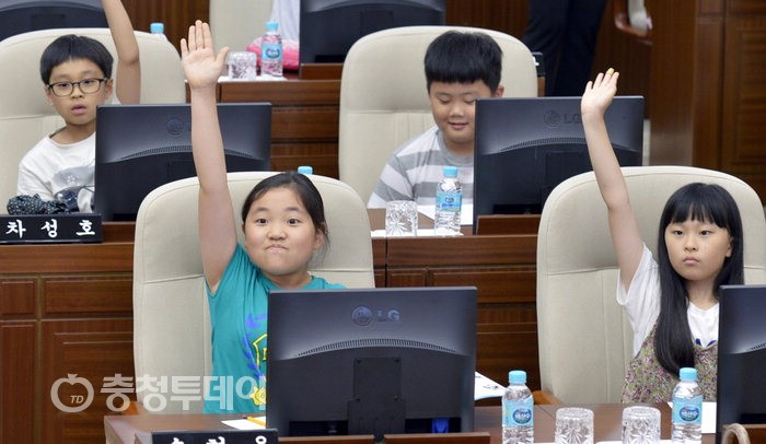 미래 의회?