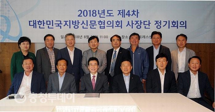 """대신협 """"지역신문발전기금 삭감… 정부 지역언론 정책에 적극 대응"""""""