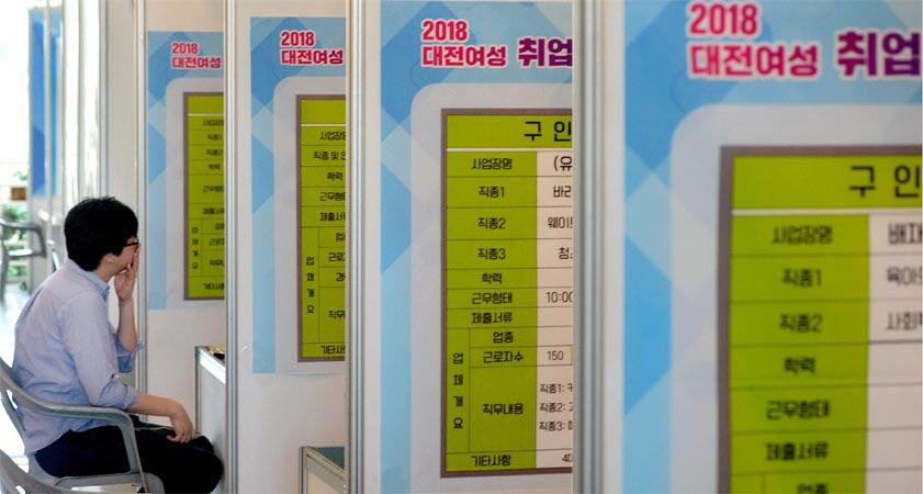 1면-대전여성취업박람회1.jpg