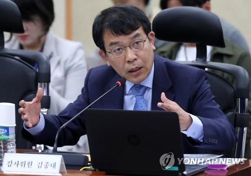 ▲ 정의당 김종대 의원 [연합뉴스 자료사진]