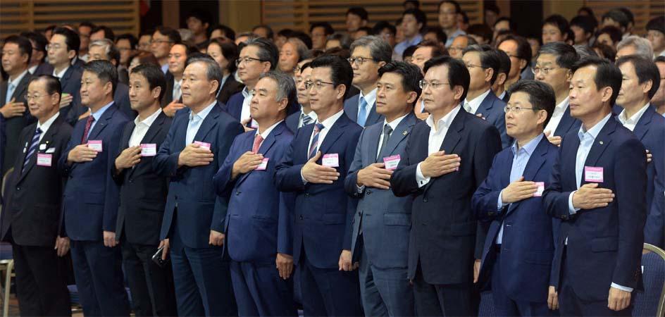 국가균형발전박람회03.jpg