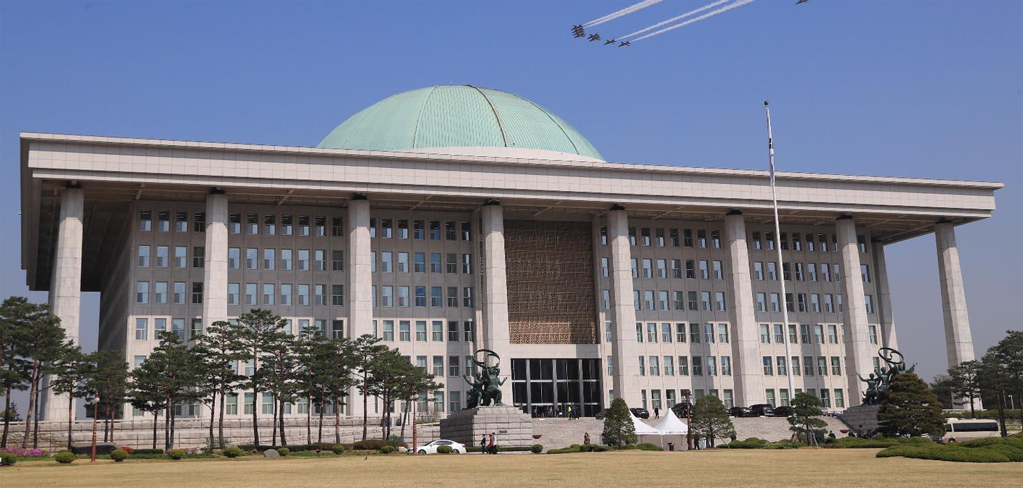 슬라이드뉴스1-국회의사당.jpg