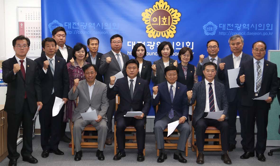 슬라이드뉴스2-대전광역시의회.jpg