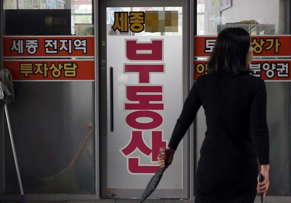 슬라이드뉴스2-세종부동산.jpg