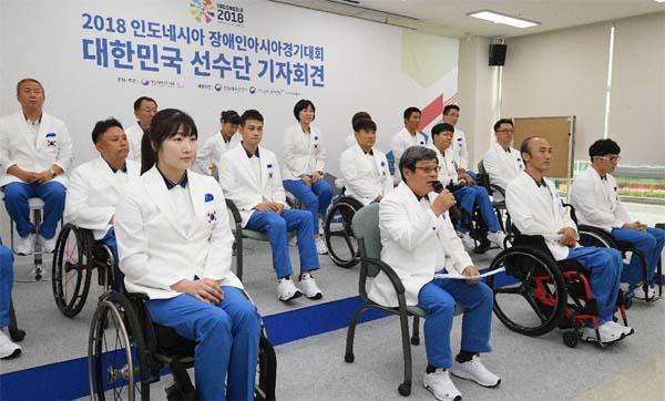 2면-장애인아시아 경기대회.jpg