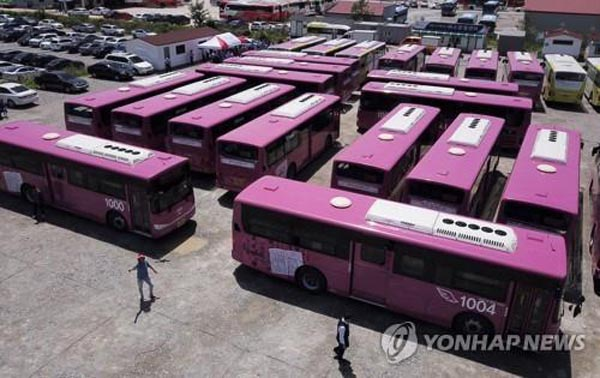 세종시내버스.jpg