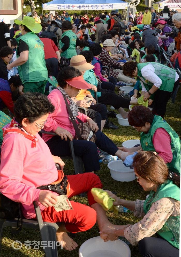 대전효문화뿌리축제