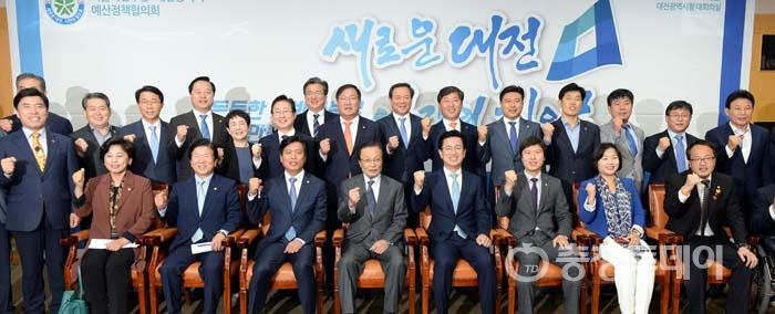 2018_10_08_대전_예산정책협의회2.jpg
