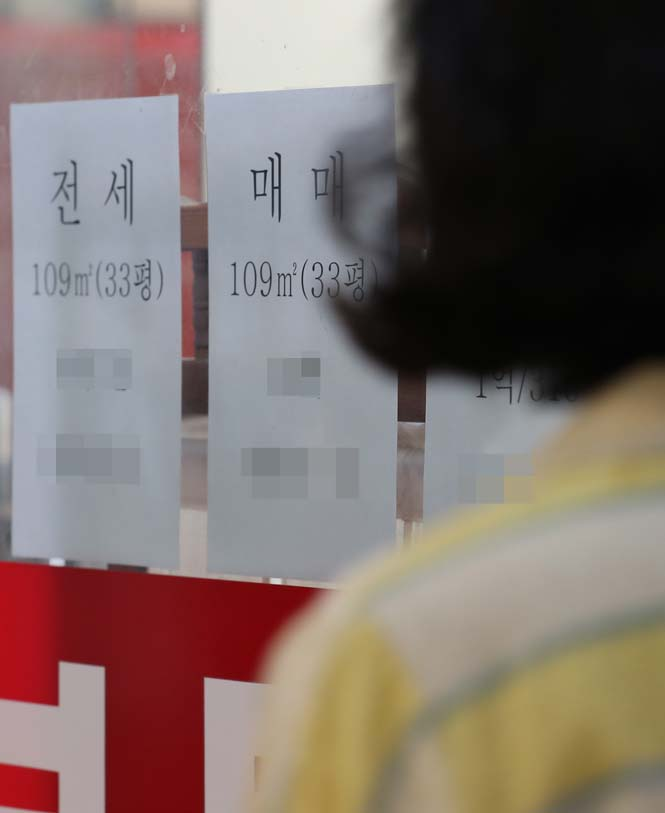 슬라이드뉴스2-부동산.jpg