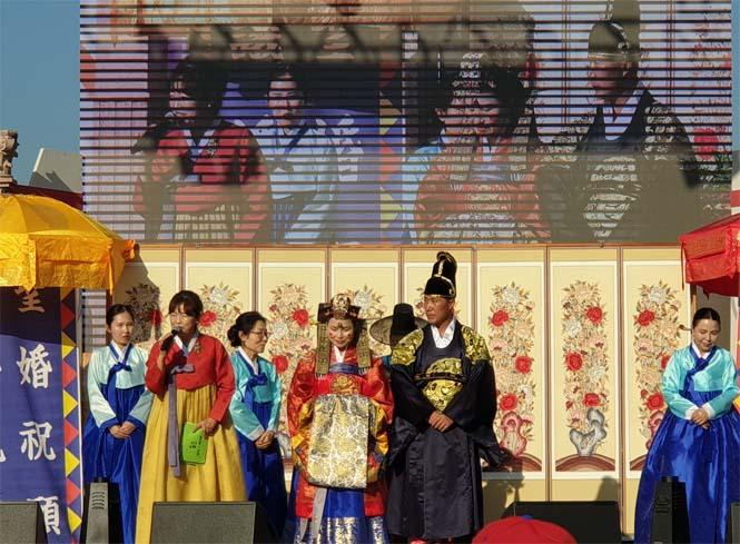 제16회 아줌마대축제 전통혼례 행사