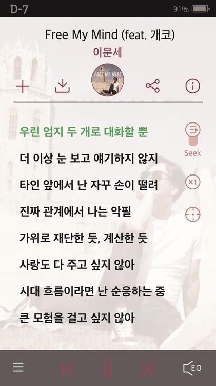▲ [케이문에프엔디 제공]