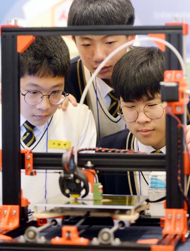 이것이 3D 프린팅…'2018 대전미래교육박람회'