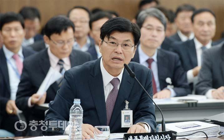 """이춘희 시장 """"행정수도 헌법 명문화는 약속된 사항"""""""