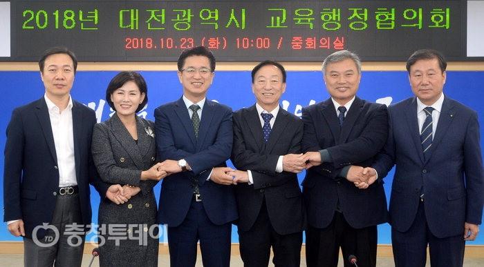대전에 공공형 학력인정 평생교육시설 생긴다