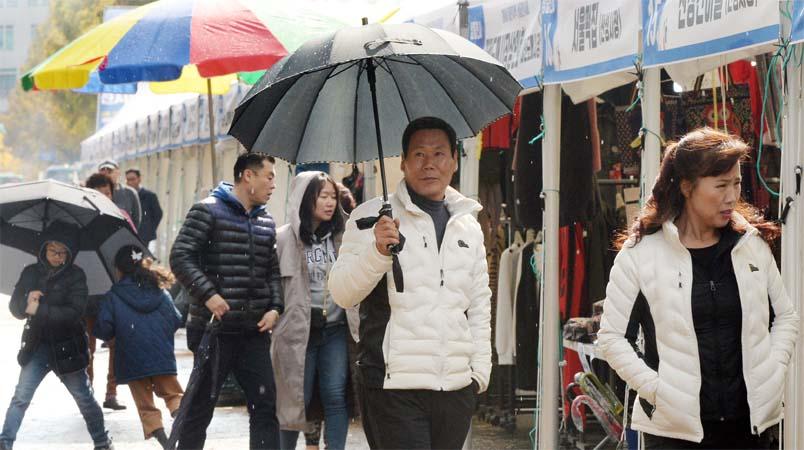 대전 지역상품 전시회