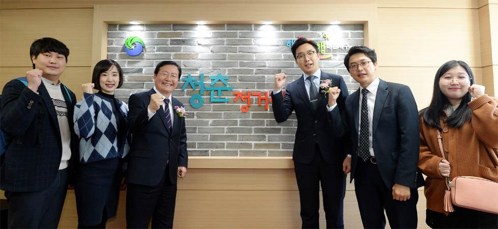 대전 서구, 청춘 정거장 개소
