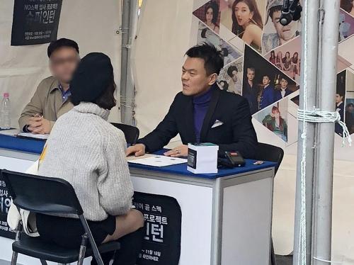 ▲ [JYP 제공]