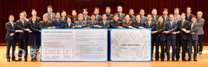 대전 각계각층 '청렴사회 만들기' 다짐