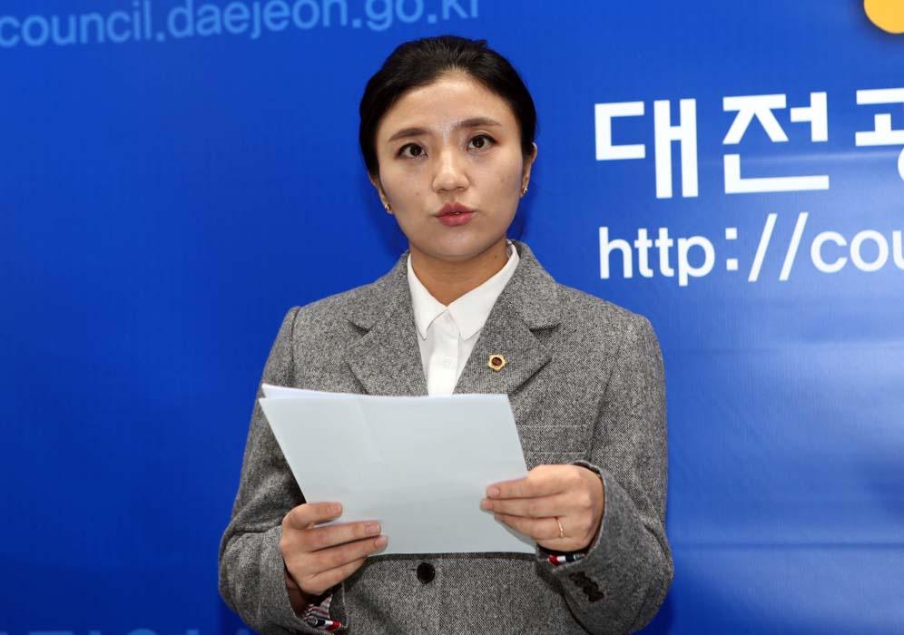 메인01-김소연시의원-연합뉴스.jpg