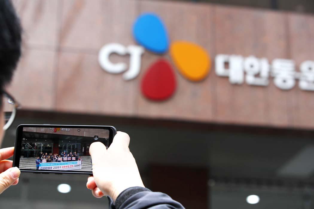 슬라이드뉴스1-CJ대한통운.jpg