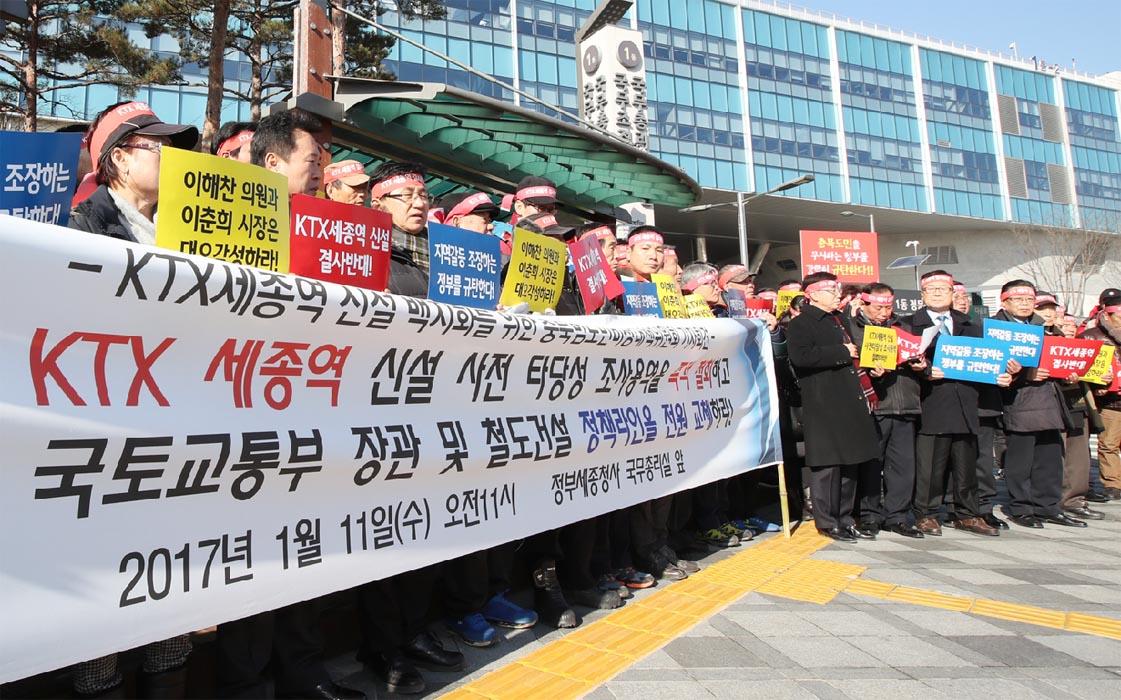 슬라이드뉴스1-세종역반대시위.jpg
