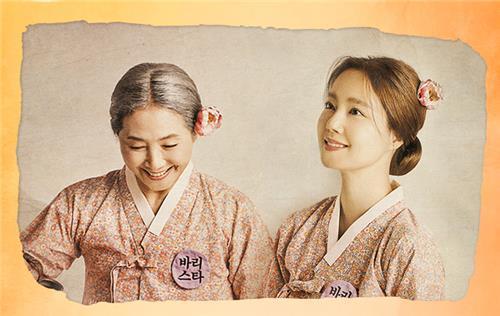▲ tvN 제공