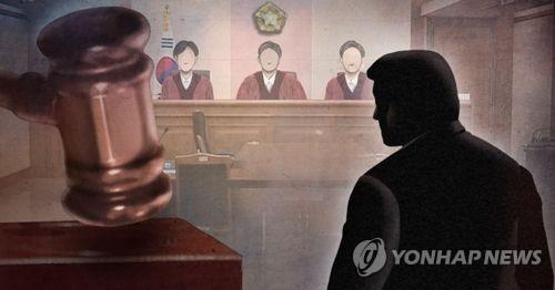 ▲ 재판 선고(PG) [제작 최자윤]