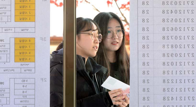 '15일…2019학년도 대학수학능력시험'
