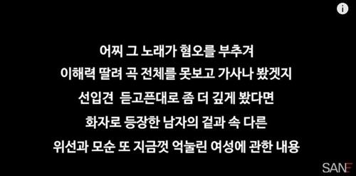 ▲ [유튜브 캡처]