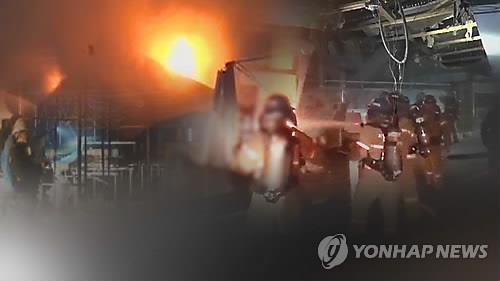 ▲ 화재 사고(CG)[연합뉴스 자료사진]