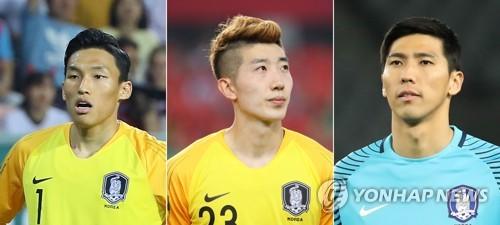 ▲ 왼쪽부터 김승규, 조현우, 김진현[연합뉴스 자료사진]
