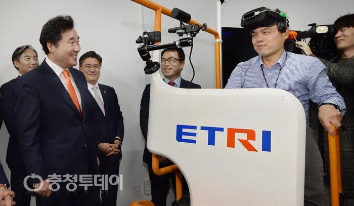 이낙연 총리 ETRI 방문