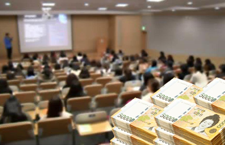 슬라이드뉴스1-대학장학금.jpg