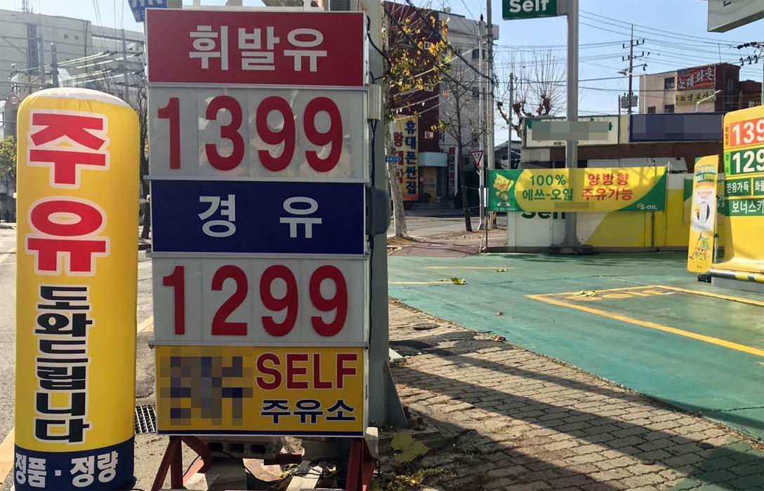 슬라이드뉴스3-주유소.jpg