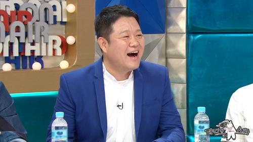 ▲ MBC 제공