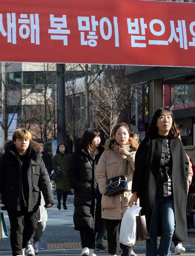 대전 도심 새해 분위기