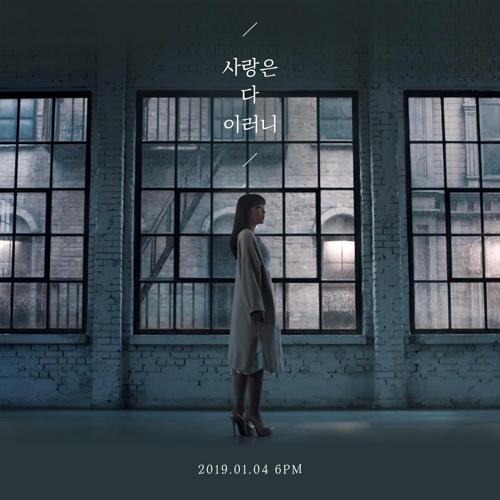 ▲ [뮤직K엔터테인먼트 제공]
