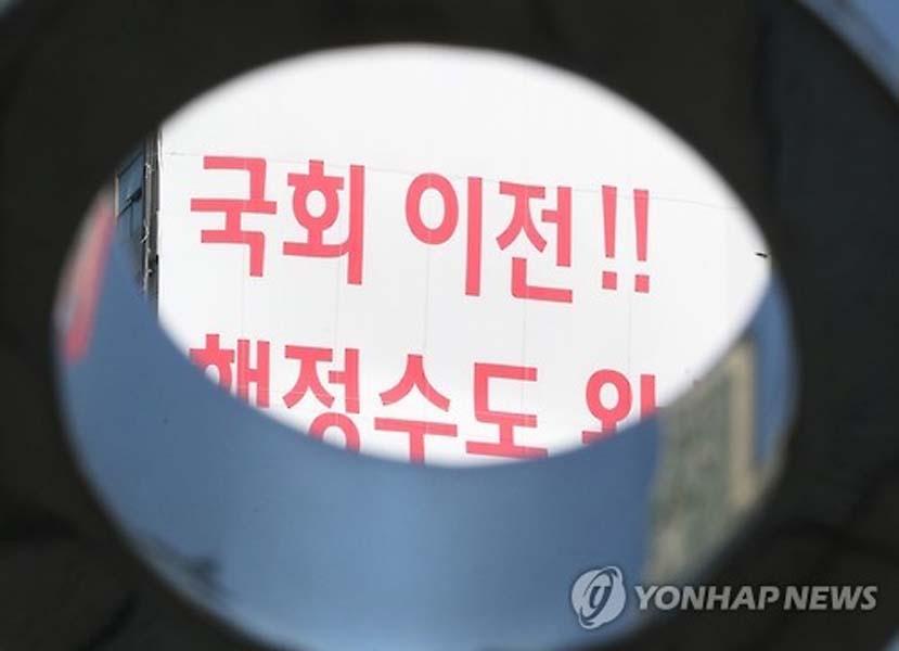 슬라이드뉴스2-국회이전.jpg