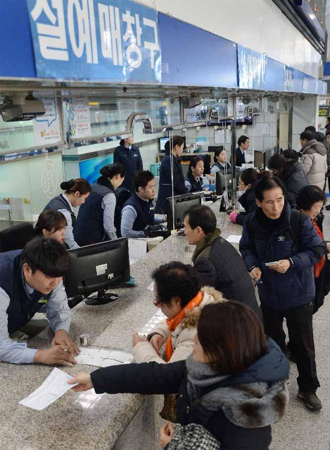 대전역 매표소, '설'레는 예매