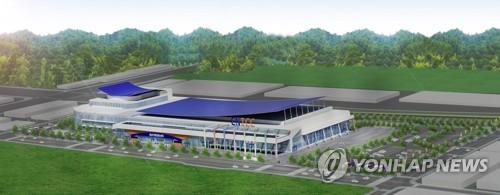 충남 국제컨벤션센터 조감도.jpg