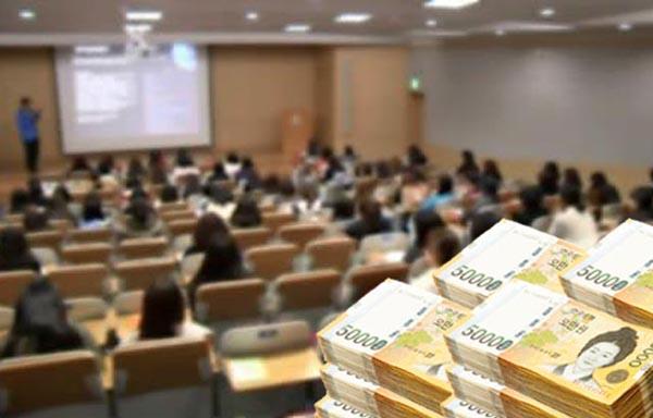 대학-재정.jpg