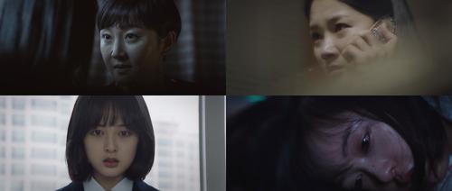 ▲ [JTBC 제공]