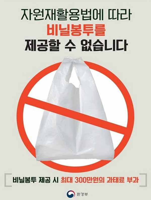 비닐봉투.jpg