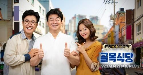 ▲ [SBS 제공]
